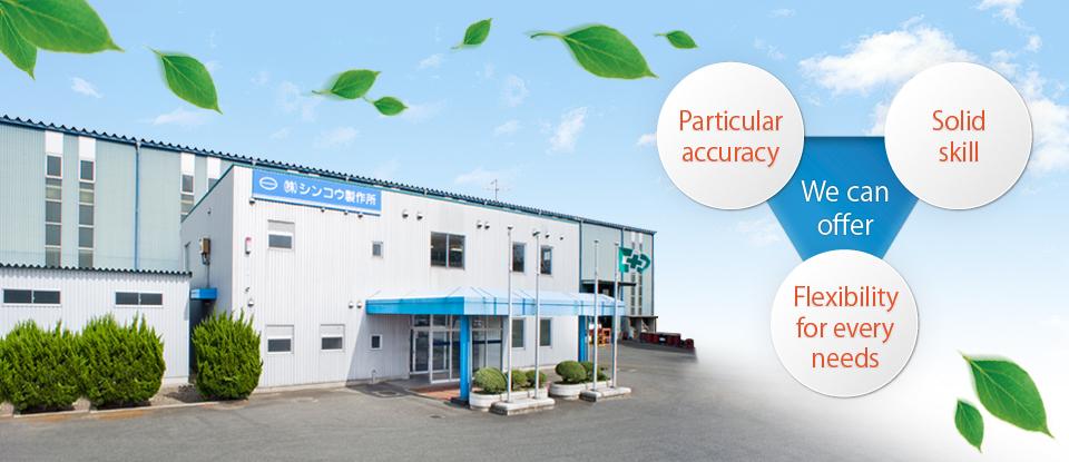 Shinkou Manufactory Co.,Ltd.